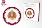 Leonardo LP18046 Her Majesty Queen Elizabeth II Diamond Jubilee 2012 Bone Fine China Plate Boxed Souvenir