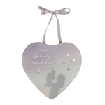 Reflections Of The Heart Mirror Plaque BABY GIRL - Said With Sentiments