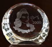 256855 Swarovski Columbine Paperweight 2000