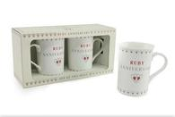 Leonardo LP33172 RUBY ANNIVERSARY MUGS (Set of 2)